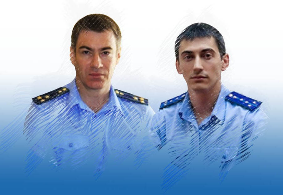 Кростылёв и Мелещенко (сотрудники прокуратур Краснодарского края)