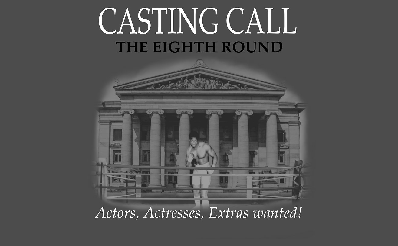Casting_Call_For_Website.png