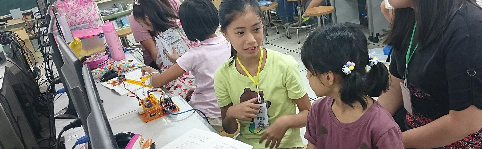 孩子們用自己的語言互相學習