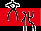 中華文化報logo.png