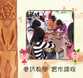 夏令營卡片-網站-2-9.png