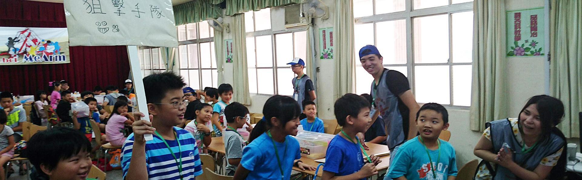 在課程活動中讓孩子們自我成長