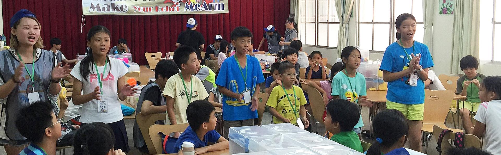 運用康輔團隊的方式讓孩子在遊戲中不忘學習