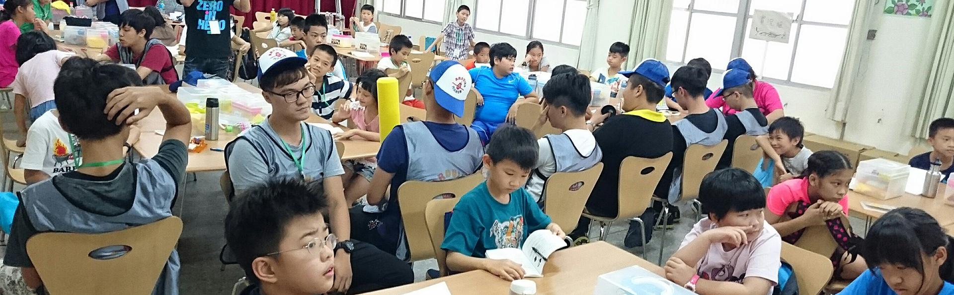 翻轉好聲音讓孩子在學習中覺得生動有趣