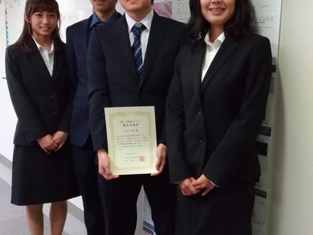 村上太郎くんが,優秀演題賞を獲得しました