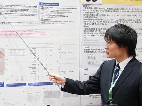 第107回日本病理学会総会が札幌で開催されました