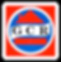 GCR-Logo.png