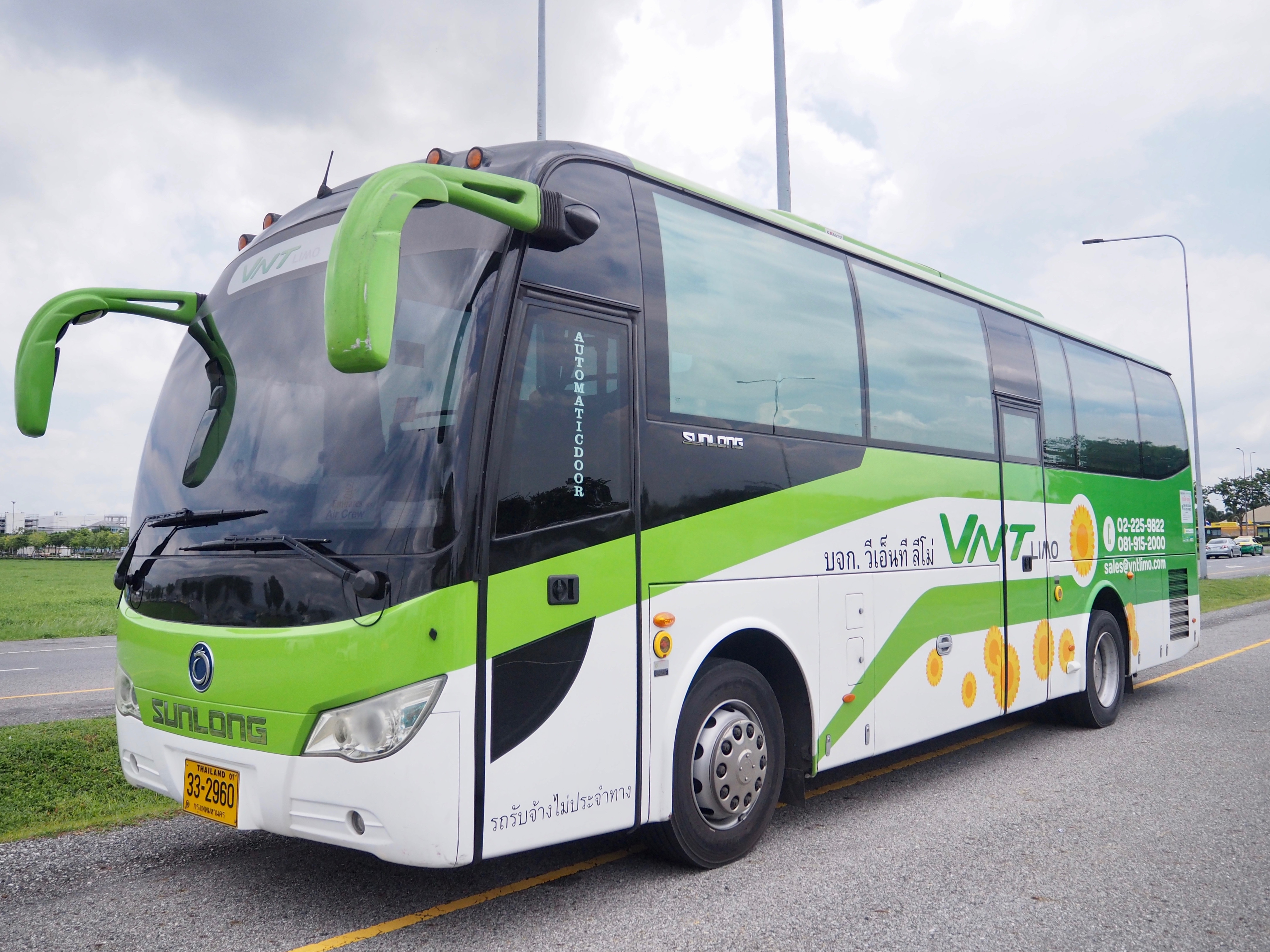 BUS - Airport Transfer Service