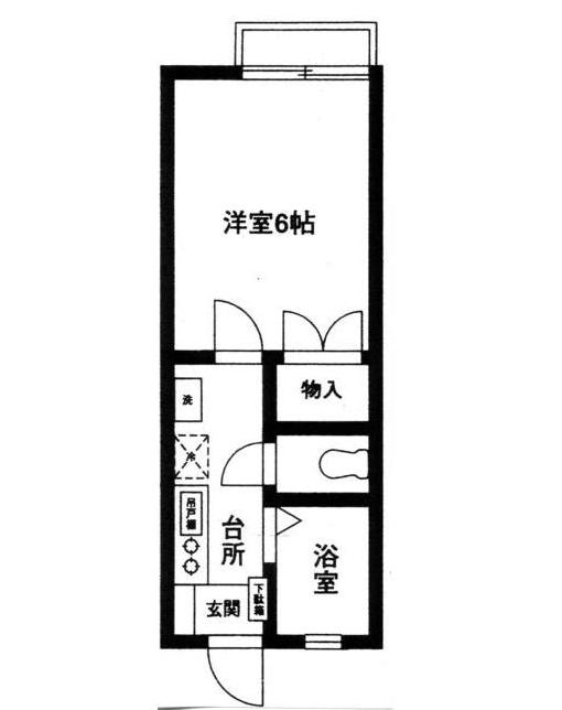 グリーンハイツ 203間取
