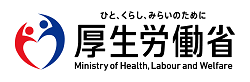 厚生労働省ホームページMHLW.png