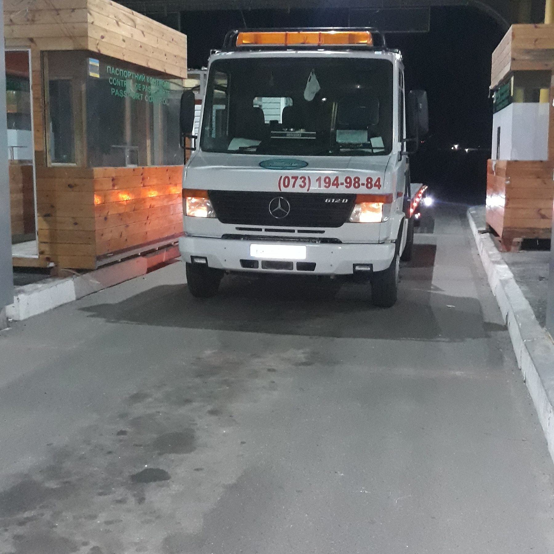 эвакуатор на границе