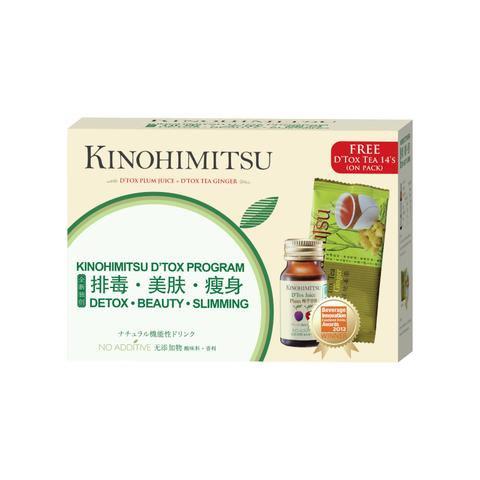 Kinohimitsu J'pan D'tox Tea Peppermint 2g x 14s