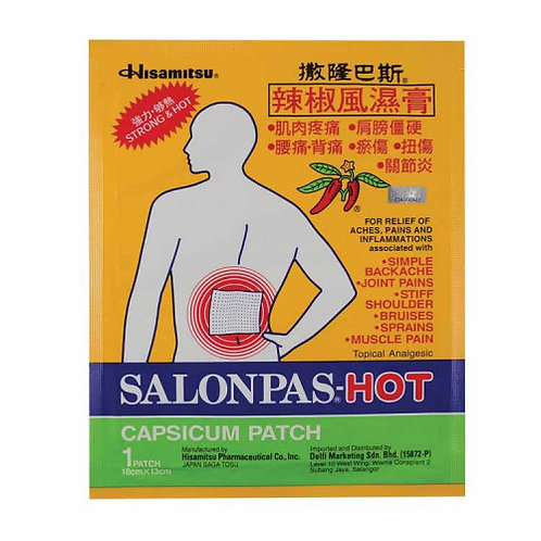 Salonpas Hot Capsicum Patch (1s)