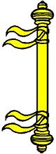 Haut_Fonctionnaire_Ministériel_insigne.p