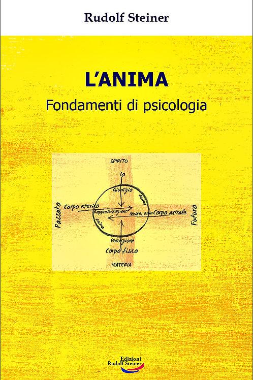 L'anima, Fondamenti di psicologia