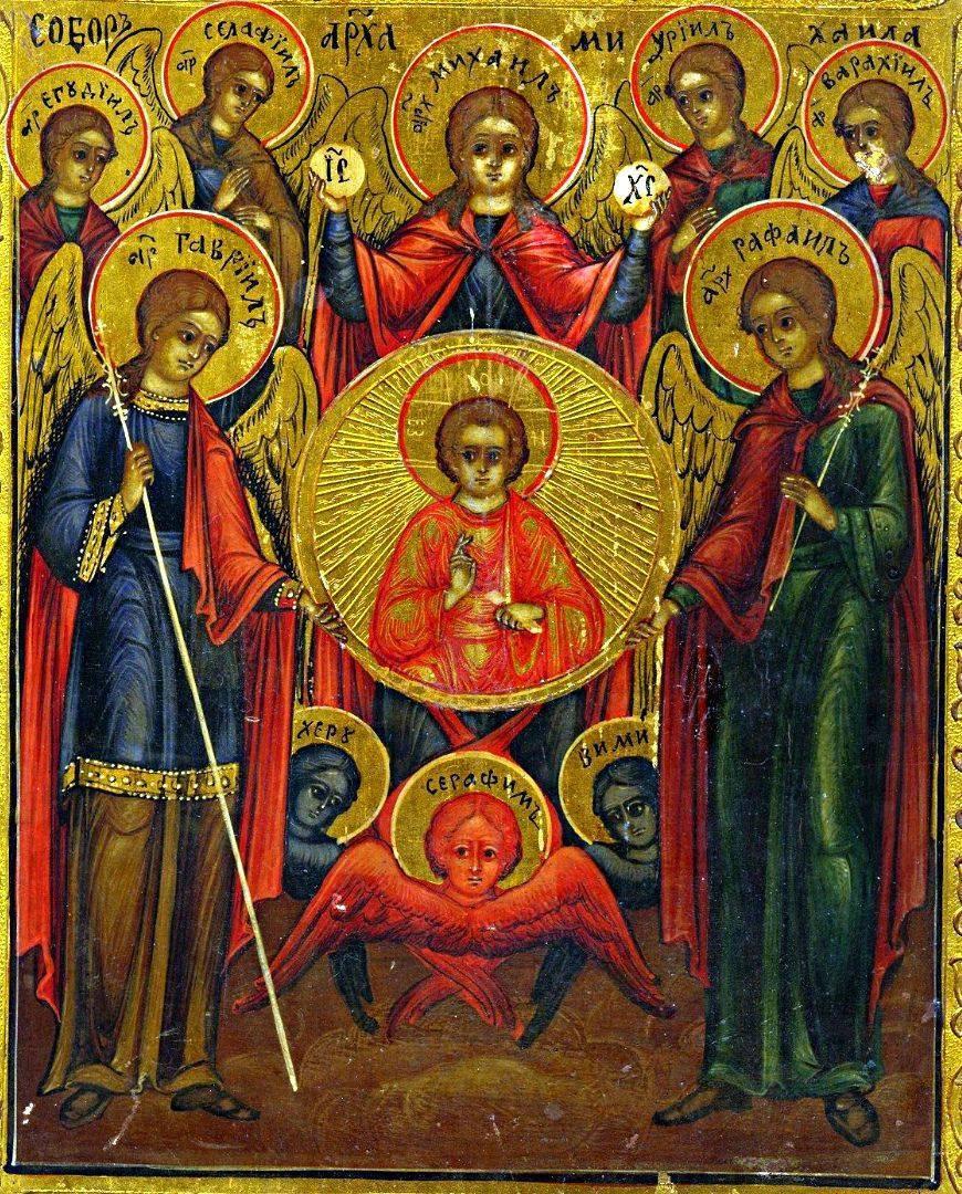 L'assemblea dell'Arcangelo Michele, Icona della Chiesa Ortodossa Russa