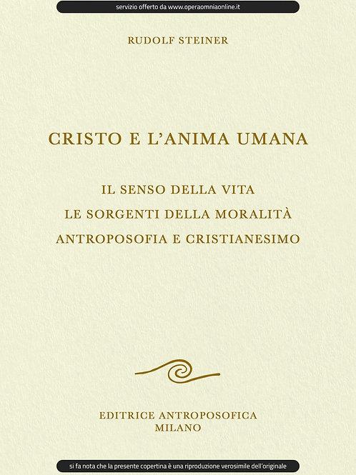 O.O. 155 - Cristo e l'anima Umana