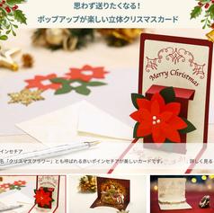 郵便.jp 型紙公開