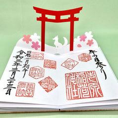 市原稲荷神社.jpg