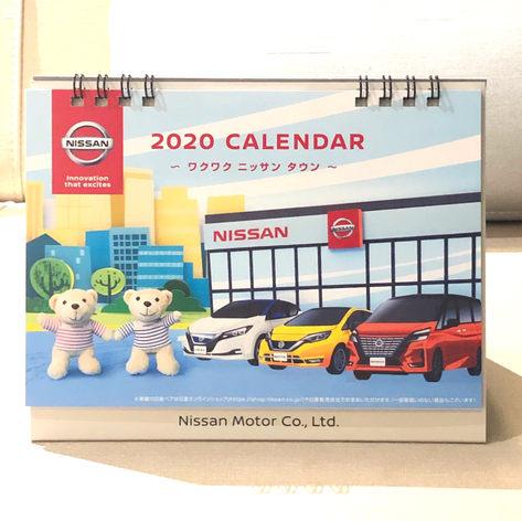 日産カレンダー2020 紙成鳴美