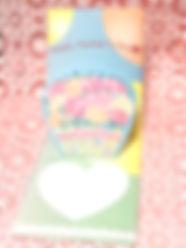 母の日ポップアップカード.jpg