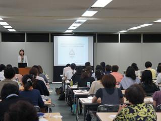 大阪国保連合会 糖尿病性腎症重症化予防事業 研修会 「糖尿病性腎症重症化予防を目的とした行動変容につなげる食事療法の実際」