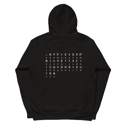 Tamazight Eco Unisex pullover hoodie (black)