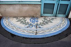 Nancy Thermal, côté rue Blandan