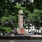 Nancy, croix de Bourgogne