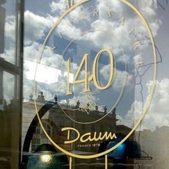 2018 140 ans de Daum