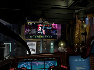 Blade Runner: Revelations