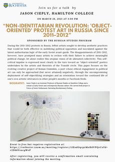 """Virtual Talk 3/26: """"Non-Identitarian Revolution: 'Object-Oriented' Protest Art in Russia"""""""