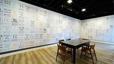 Spoken and Seen #UseYourVoice, An Exhibition by Mizin Shin