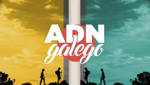 ADN galego (2017)