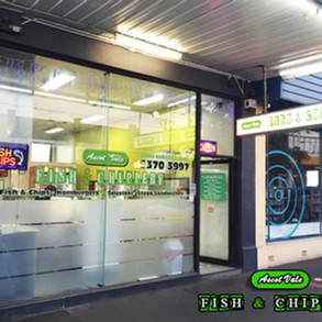 av-fish-chippery_store-02.jpg