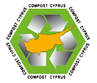 Compost Cyprus