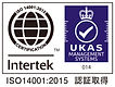ISO14001_2015_purple.jpg