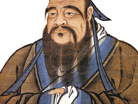 Конфуций плохого не посоветует