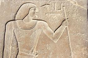 egypt-3326900_1280.jpg