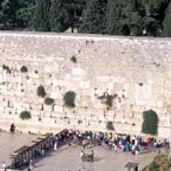 western wall.jpg