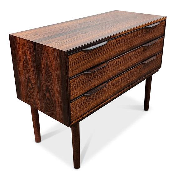 (SOLD) Rosewood Side Dresser - Karrygul