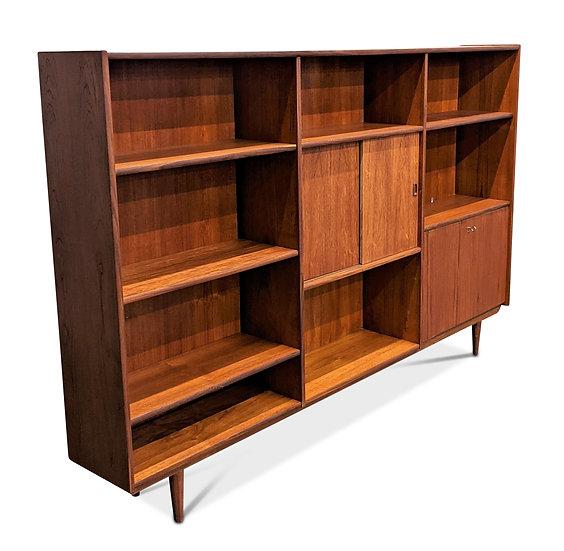 (SOLD) Teak Bookcase - Cykelpumpe