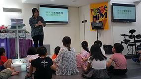 宣愛社區關懷協會 品格教育