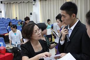 Образоване в Китае