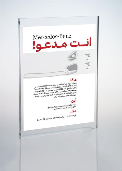 sample mercedes benz