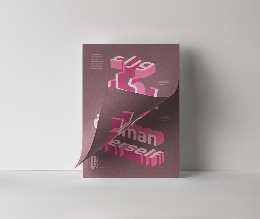 Folded-Paper-Letter-Branding-Scene-Mocku