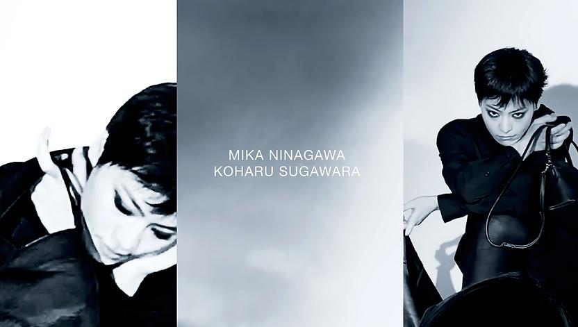 MikaNinagawa_KoharuSugawara.png