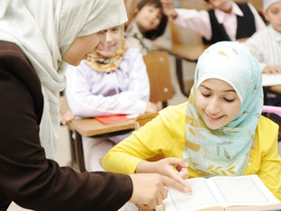 Quran Reading Classes Now Being Offered