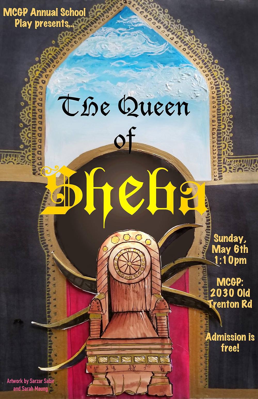 MCGP_Queen of Sheba Play