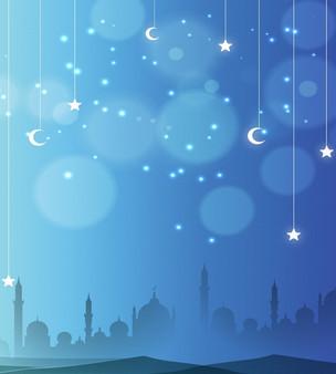 Ramadan & Eid Schedule